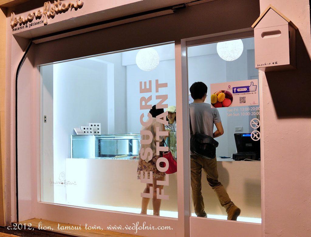 Tamsui-Cake-Macaroon-淡水-浮糖朵兒-馬卡龍-銷售-Vedfolnir