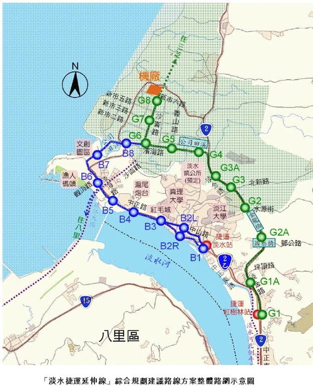 淡水-輕軌捷運-綠山線-藍海線