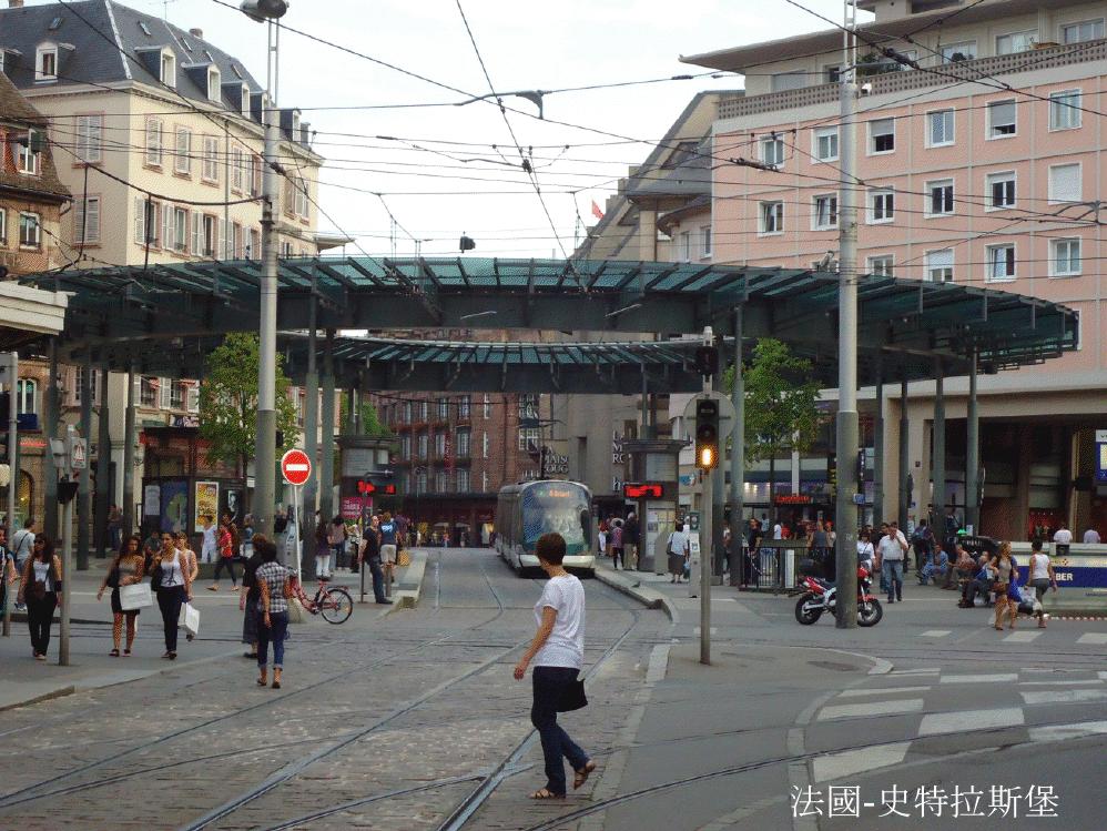 法國-史特拉斯堡-輕軌捷運