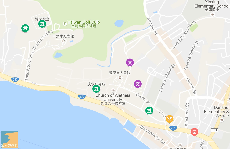 淡水人教你規劃旅遊行程,一次把淡水玩透透 The Scenery Map of Tamsui 淡水旅遊景點 紅毛城 小白宮 1