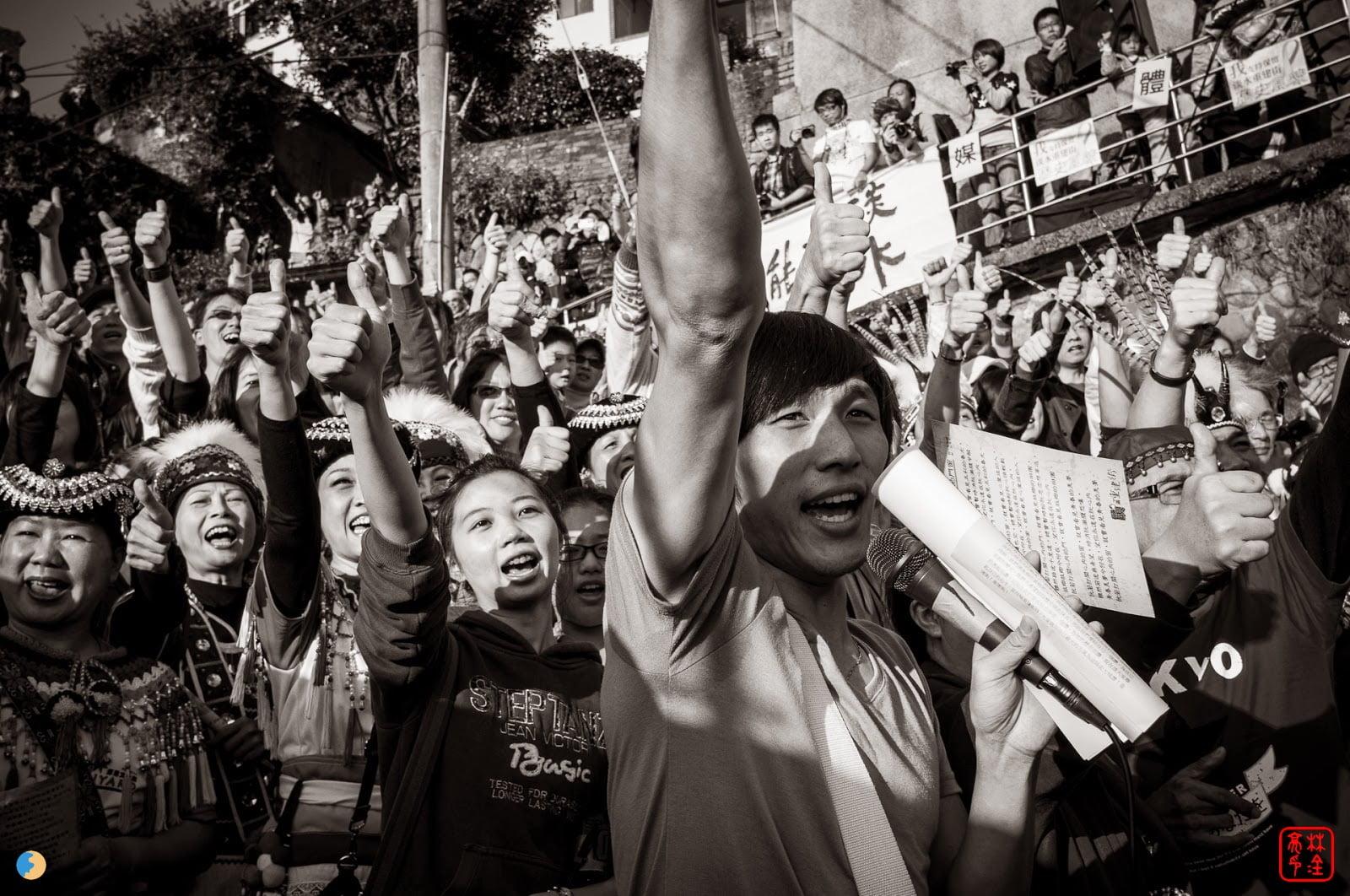 淡水人英語名字的名稱正名運動 Tamsui protest activity 20131202.jpg