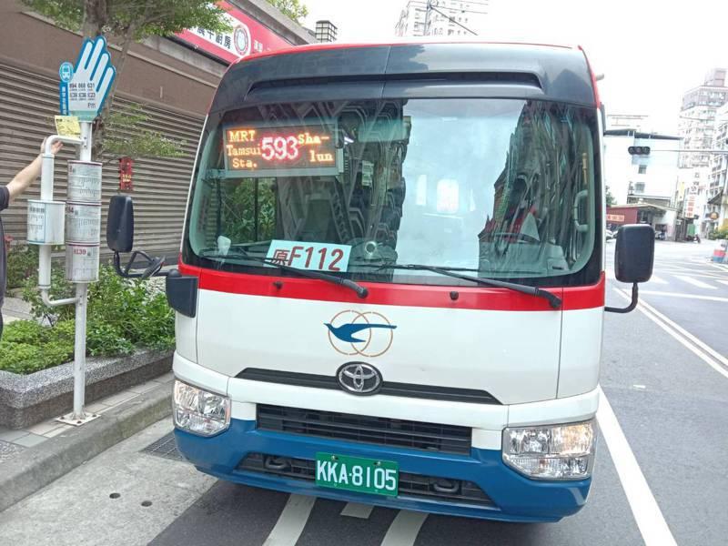 淡水免費公車農曆春節期間營運更動公告 Tamsui Bus F112 593